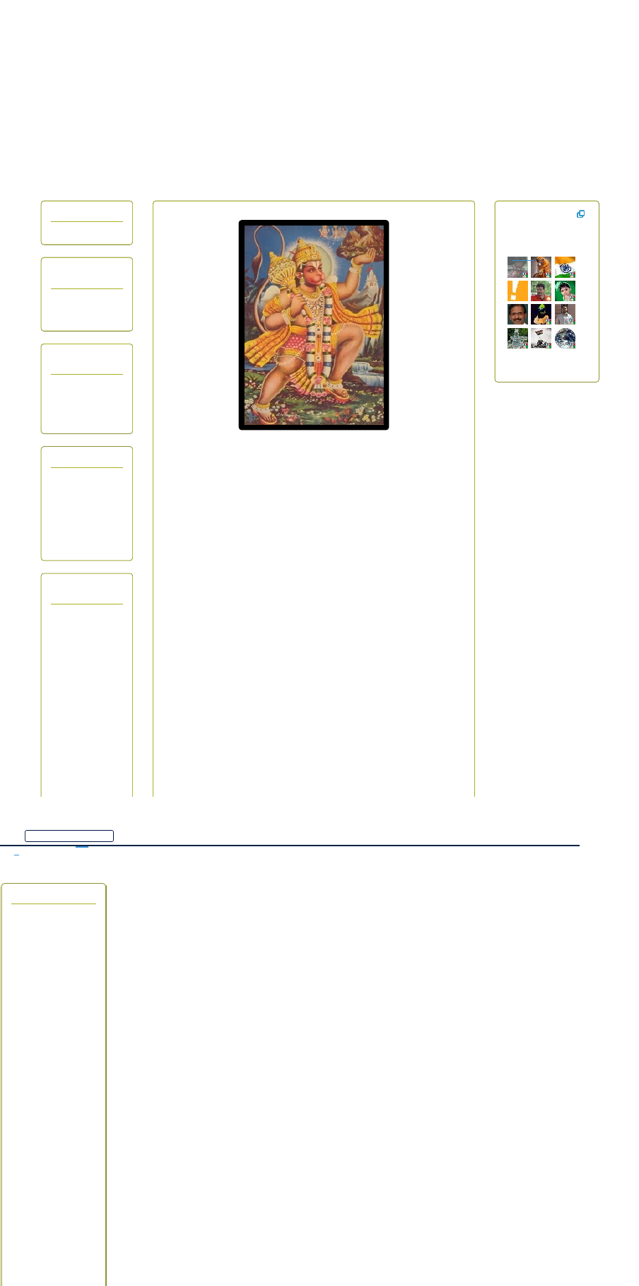 Durga saptashloki in tamil pdf hindi